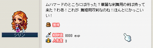201003122完了