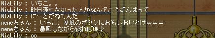 20100320ぴらみっど