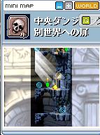 20100322別世界の扉