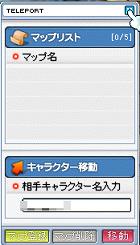 20100322ばるてれぽ縮小