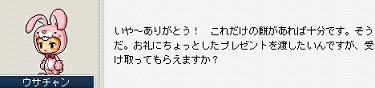 20100325うさちゃん
