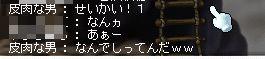 20101228103950.jpg