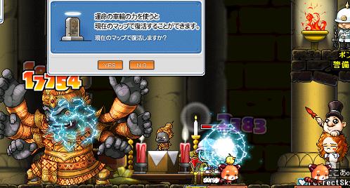 20100426あしゅら