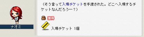 20100527めいぷるくり
