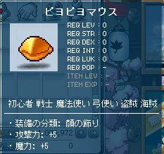 20110104ぴよぴよ