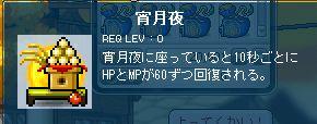 20110107030412.jpg