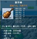 20110112014638.jpg