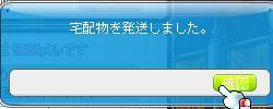 20110113021232.jpg