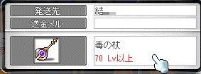 20110113021317.jpg