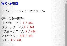 20110115155230.jpg