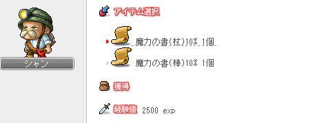 20110115155303.jpg