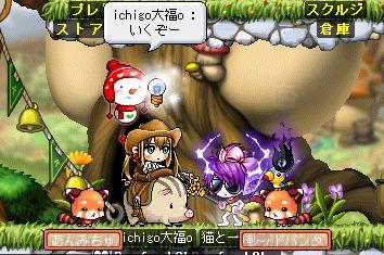 20110124いくじょ