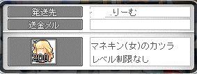 20100124宅配