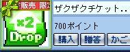 20110130010910.jpg