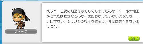 20110204じゃっく