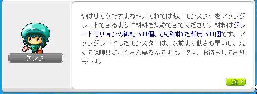 20110215104014.jpg