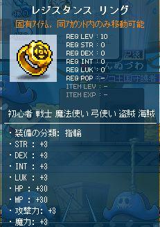20110218れじりんぐ