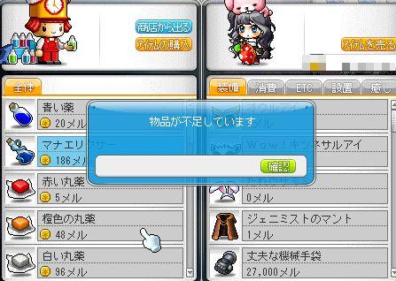 20110223024700.jpg