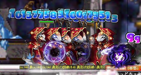 1202042142218ざこ