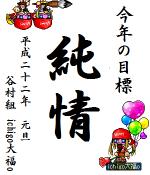 ichigochan_mini.png