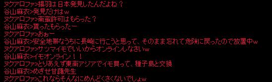 20100531_2.jpg