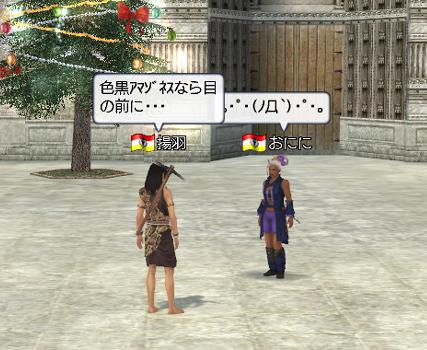 20101220_3.jpg