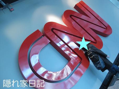 CNN玄関