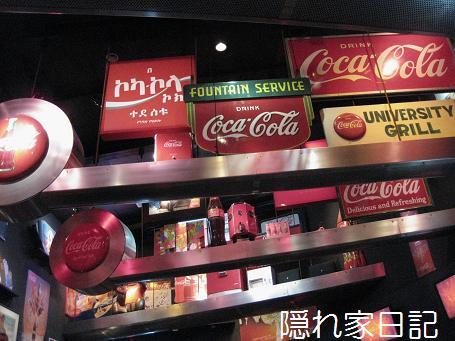 コカ・コーラ1
