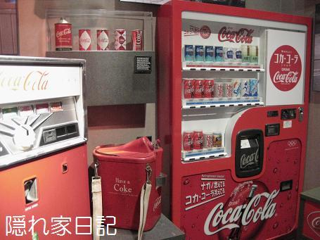 コカ・コーラ2