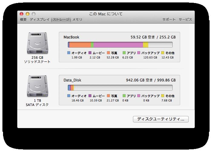 mac_storage.png