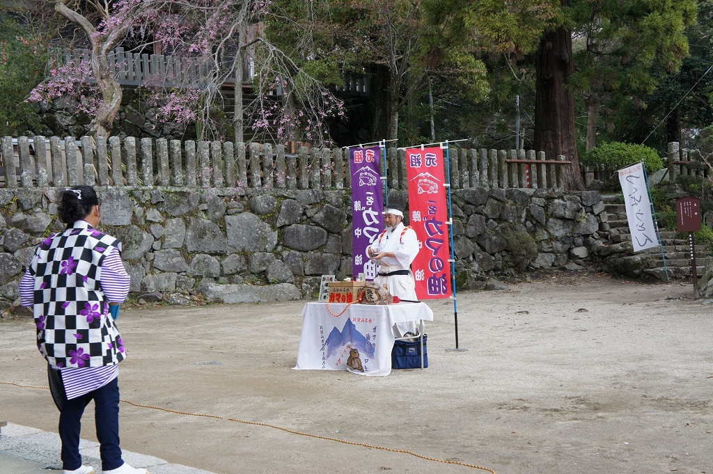 tsukuba13.jpg