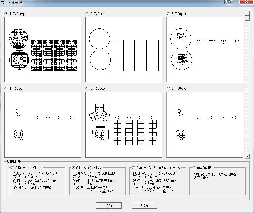 winstar_PCB_file.jpg