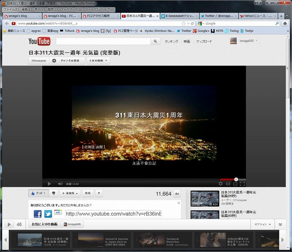 youtube311.jpg