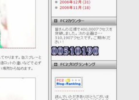 B510190.jpg