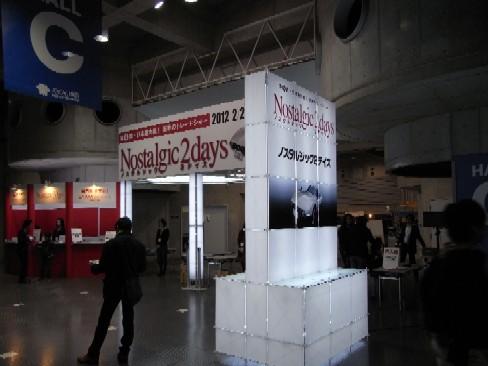 N2D001.jpg