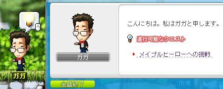 yumik003.jpg