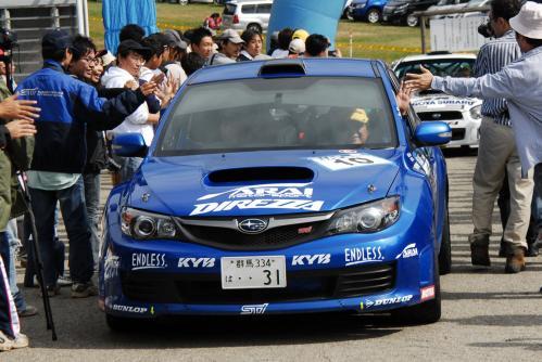 JRC70330.jpg