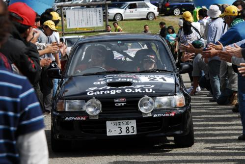 JRC70413.jpg