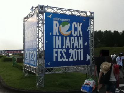 rijf2011 9