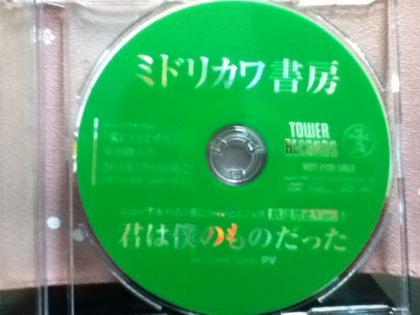 201108211642546ab.jpg