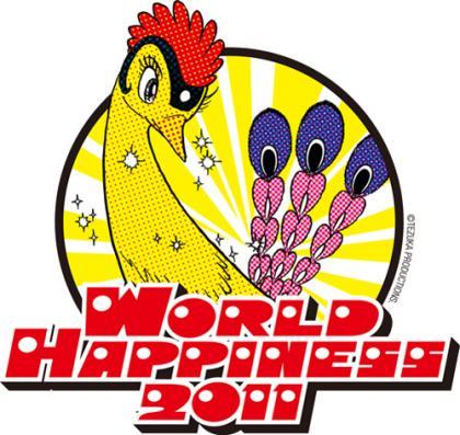 WORLD+HAPPINESS+2011.jpg