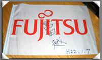 富士通フラッグ&サイン