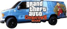 PSPやらへん?-Grand Theft Auto: Chinatown Wars