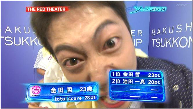 テレビキャプログ