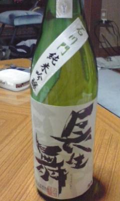 chouseimai2.jpg