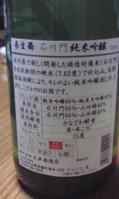 chouseimai3.jpg