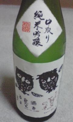 sisinosato.jpg