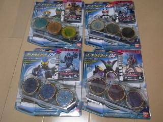 オーメダルセット01~04