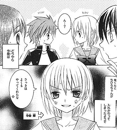 鈴木くん3