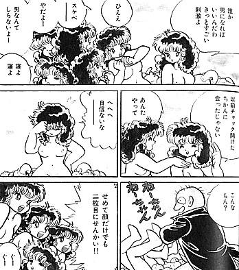 すみれ光年前史1